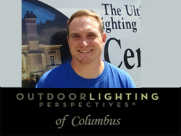 Upper Arlington, Ohio outdoor lighting